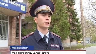 Подробности убийства жителем Касимова своего сына