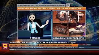 """Брат Кадырова по кличке """"Быстрый"""" устроил смертельное ДТП"""