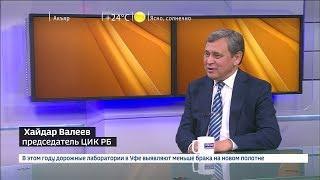 Об итогах выборов в Госсобрание-Курултай РБ