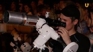UTV. 27 июля уфимцы могли наблюдать сразу 2 уникальных астрономических явления