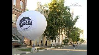 """Четырехметровые гелиевые шары взмыли над 18 зданиями Самары в рамках проекта """"Модерн в облаках"""""""