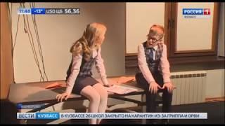 В Кемерове на малую сцену драматического театра вышли дети