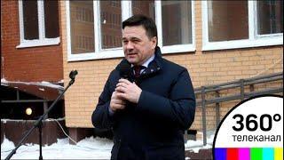 """Андрей Воробьев вручил ключи дольщиками ЖК """"Грин Сити"""""""