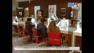 МФЦ принимает заявления от желающих голосовать не по месту прописки
