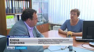 В Калмыкии с рабочей поездкой находится правозащитник Александр Брод