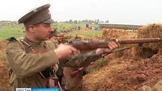 104 года назад Российская империя вступила в Первую мировую войну