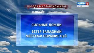 Прогноз погоды на 30 октября.