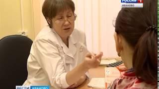 Почти тысяча жителей Ивановской области прошли тестирование на ВИЧ в рамках профилактической акции