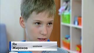В красноярском центре социальной помощи детям прошла интерактивная площадка по знанию ПДД
