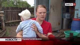 """Акция """"Спасательный круг"""" помогла жителям Верх-Читы и поселка Береговой"""