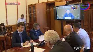 Гаджимагомед Гусейнов принял участие в обсуждении Стратегии пространственного развития РФ