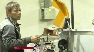 Повысить производительность труда в РФ помогут профессиональные стандарты