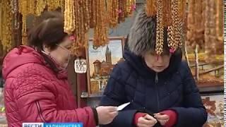 Из-за сноса Центрального рынка янтарщикам придётся снова переезжать