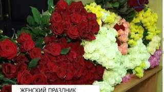 Женщинам Белгорода посвятили городской торжественный вечер