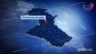 В ДТП в Кизилюртовском районе погиб один человек