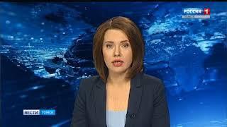Вести-Томск, выпуск 14:40 от 27.06.2018
