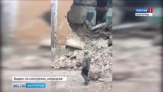 На севере Волгограда обрушилась стена общежития