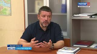Очистные сооружения Архангельска перешли в муниципальную собственность