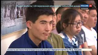 Депутат Госдумы вручил именные стипендии