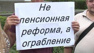 Депутат Госдумы от Волгоградской области блокирует противникам пенсионной реформы в соцсети