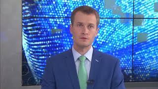 Выпуск новостей 08.08.2018