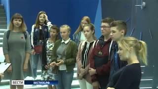 Третья смена летней Школы телевидения началась в ГТРК «Вологда»