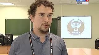 В Кирове подводят итоги первого урбанистического форума (ГТРК Вятка)