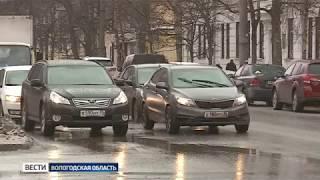 Вологжан предупреждают об ухудшении погоды