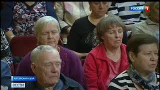 Феномен Кашпировского: как барнаульцы посещали сеансы известного экстрасенса