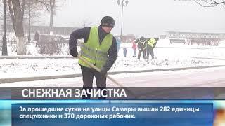 Снег в Самаре убирают в две смены