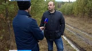 В окрестностях Маганска обнаружена нелегальная свалка останков домашнего скота