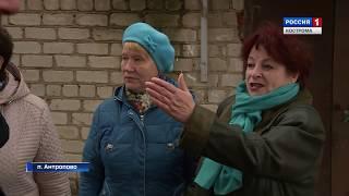 Депутаты областной Думы намерены увеличить финансирование программы общественных инициатив