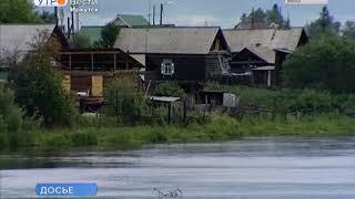 МЧС в Иркутской области в агусте возможны паводки
