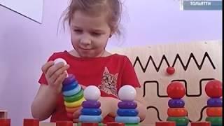 В Тольятти открылся современный детсад с новейшими технологиями