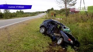 Обзор аварий  Южный обход, Ниссан и 15, 2 погибли  Место происшествия 10 09 2018