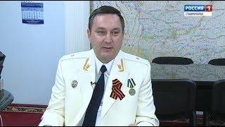 """Прокурорский надзор"" 5.05.2018"