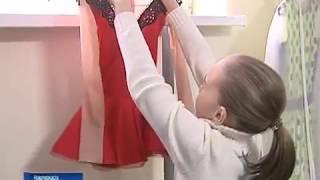 В Новочеркасске проходит областной турнир по фигурному катанию
