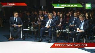 Предприниматели встретились на Совете при Президенте | ТНВ