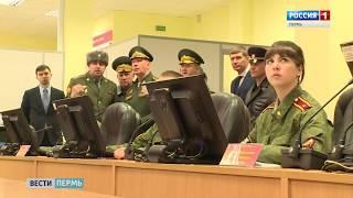 Росгвардия берет под крыло Пермский кадетский корпус