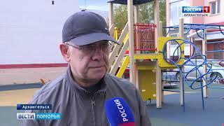 Ещё один двор Архангельска приблизился к современным стандартам