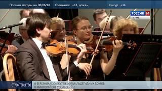 Владимир Спиваков: «С пермской публикой мы в ожидании друг друга»