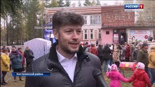 В поселке Мисково Костромского района прошел фестиваль «Клюквенный сок»