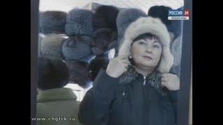 Новосибирская ярмарка «1000 шапок» в Чебоксарах  (На правах рекламы)