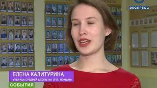Пензенцы стали участниками конкурса юных чтецов «Живая классика»