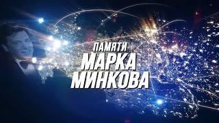 Полицейские из разных регионов России исполнили знаменитую песню «Незримый бой»