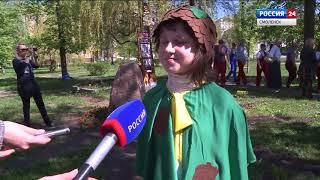 «Островок памяти» открылся в Смоленске