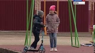 Дольщики дома по улице Зянкина, 9 справили новоселье (ГТРК Вятка)