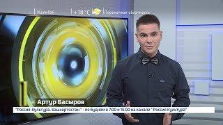 Мобильный репортер - 03.10.18