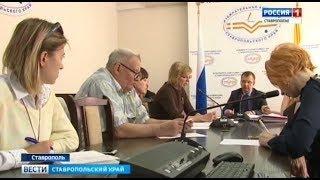 Участковые избирательные комиссии обновят на Ставрополье