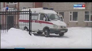 На ремонт здания для станции скорой помощи в Йошкар-Оле выделено 56,5 миллионов рублей